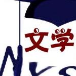 泊头市鑫磊家具有限责任公司