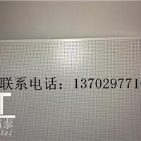 供应白色墙身钢板