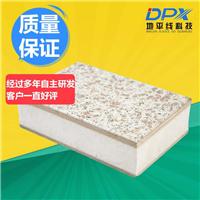 保温装饰一体板批发厂家批发价格