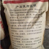 广西高强无收缩灌浆料-供应价格