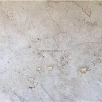 天津混凝土有机硅防水剂、保护剂厂家|正祥