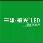 河南琪辉照明科技有限公司