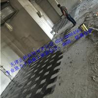 供应碳纤维胶、碳纤维布、芳纶布|天津正祥