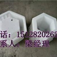 河道空心六棱砖模具预制-护坡塑料模具出售