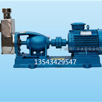 广丰供应GFX不锈钢托架式自吸泵