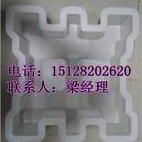 连锁护坡砖塑料模具图片
