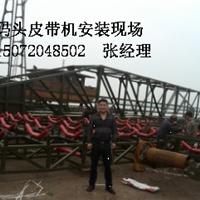 黄石经济技术开发区鹏达皮带输送机械制作部