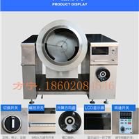 方宁电磁滚筒炒料机 商用电磁炒货机 自动翻炒锅图片