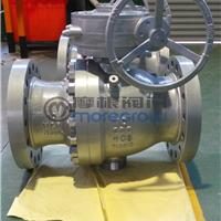 供应蜗轮固定式球阀美标高压球阀