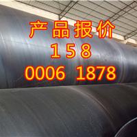 广东省【优质】(螺旋管)加工厂家