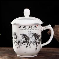 景德镇瓷器茶杯 骨质瓷茶杯