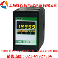ST-RL-N24-N-I-N-E24-A2 频率讯号电能表