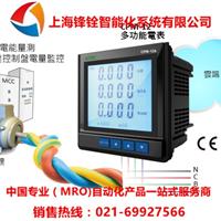 CPM-12多功能电表