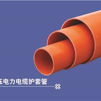 云南昆明PVC电力管厂家批发,预埋PVC电力管