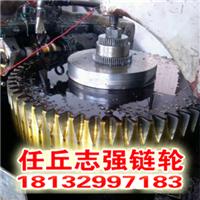 北京供应河北链轮_链轮生产_加工链轮