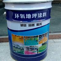 邢台市环氧地坪漆环氧地坪漆施工地坪漆厂家