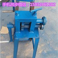 轧边机厂家铁皮压鼓机、铁皮压槽机、铁皮