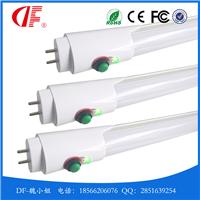 节能灯管,环保应急灯管LED应急灯管厂直销