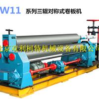 供应各种规格型号W11系列对称式三辊卷板机