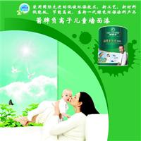 广东负离子儿童漆 内墙乳胶漆厂家 广东油漆涂料批发