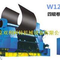 供应W12系列四辊卷板机北京厂家专业