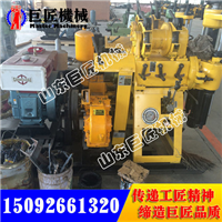 HZ-200Y液压水井钻机200米打井机