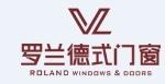 罗兰德式(深圳)门窗科技有限公司