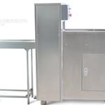 供应数控全自动立式切片机牛羊肉切片机