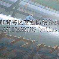 清新区金子架钢结构防锈防腐防水补漏施工队