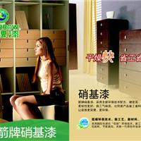 广东硝基漆品牌 广东实木家具涂料厂家 木器漆代理加盟