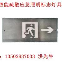 集中电源集中控制型消防应急标志灯具哪家好