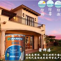 建筑外墙涂料批发 外墙漆品牌招商代理 油漆涂料批发