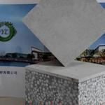 供应玉龙轻质复合隔墙板 聚苯颗粒夹芯条板