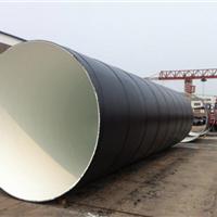 供应广西南宁沧海螺旋钢管厂新出价格