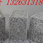 供应玉龙隔断复合墙板轻质环保节能