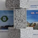 供应 玉龙聚苯乙烯颗粒轻质复合墙板 隔墙板