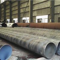 供应广西桂林大容量大口径螺旋钢管