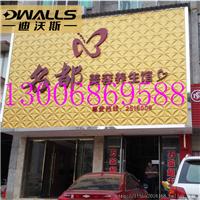 广州氟碳幕墙铝单板有哪些厚度可选