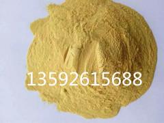 聚合硫酸铁在粉丝废水中的混凝效果