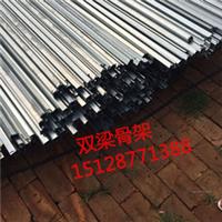 C型钢大棚专业生产