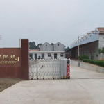 安平县联汇丝网焊接设备厂
