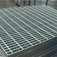 供应广东钢格板,广东钢格栅板