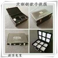 供应品包装箱;纸制文件夹;马赛克色卡