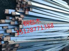 专业生产C型钢包木