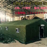户外民政工地救灾加厚防雨抗风帆布棉帐篷