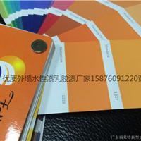 广东福莱特新型矿物乳胶漆无机无毒无污染