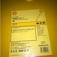 供应壳牌多宝T46涡轮机油