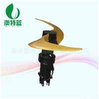供应环形池低速推流器桨叶聚氨酯3/4-1400