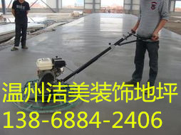 供应温州丽水诸暨工厂地坪漆 耐磨地坪施工