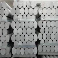 供应优质进口铝合金1020超硬进口铝板铝棒